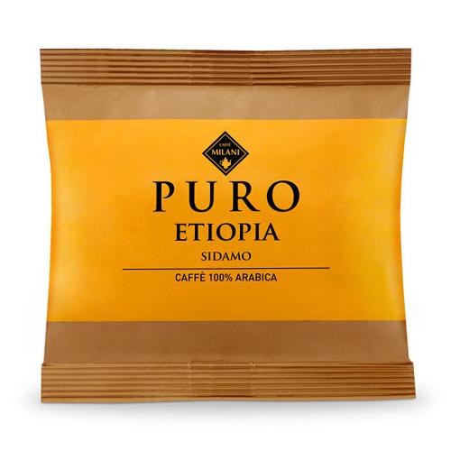 cialda puro etiopia - Caffè Milani