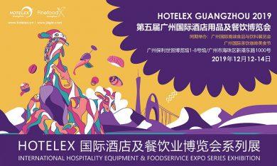 Gli aromi di Caffè Milani a Hotelex Guangzhou, Cina