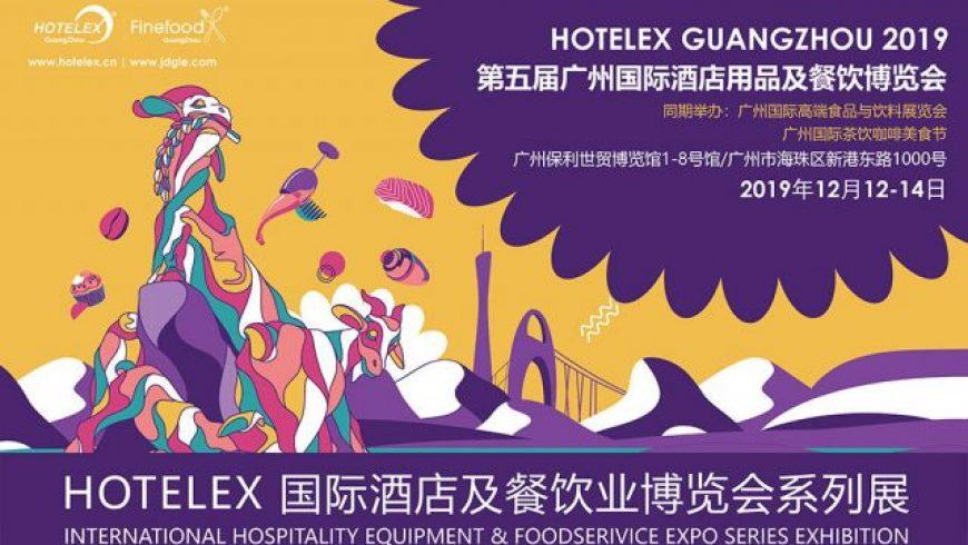 The aromas of Caffè Milani at Hotelex Guangzhou, China