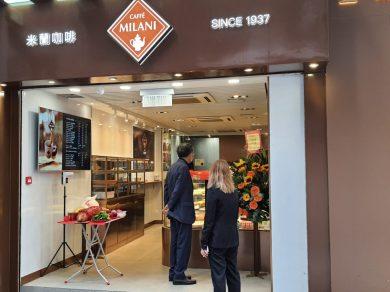 Caffè Milani in Alibaba e protagonista di nuove catene in Cina